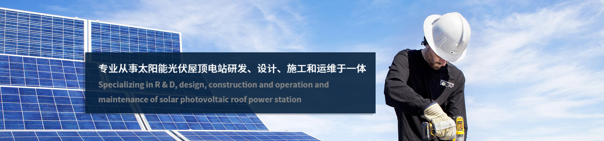 http://www.jwsolar.cn/data/upload/202002/20200221085037_205.jpg